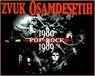 Zvuk osamdesetih Pop i Rock 1982 - 1983